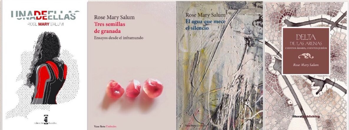 Rose Mary Salum